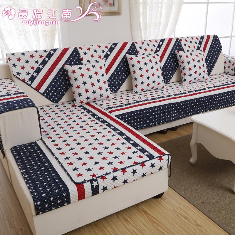 最怡江南四季全盖布艺欧式沙发垫子YLXX-01