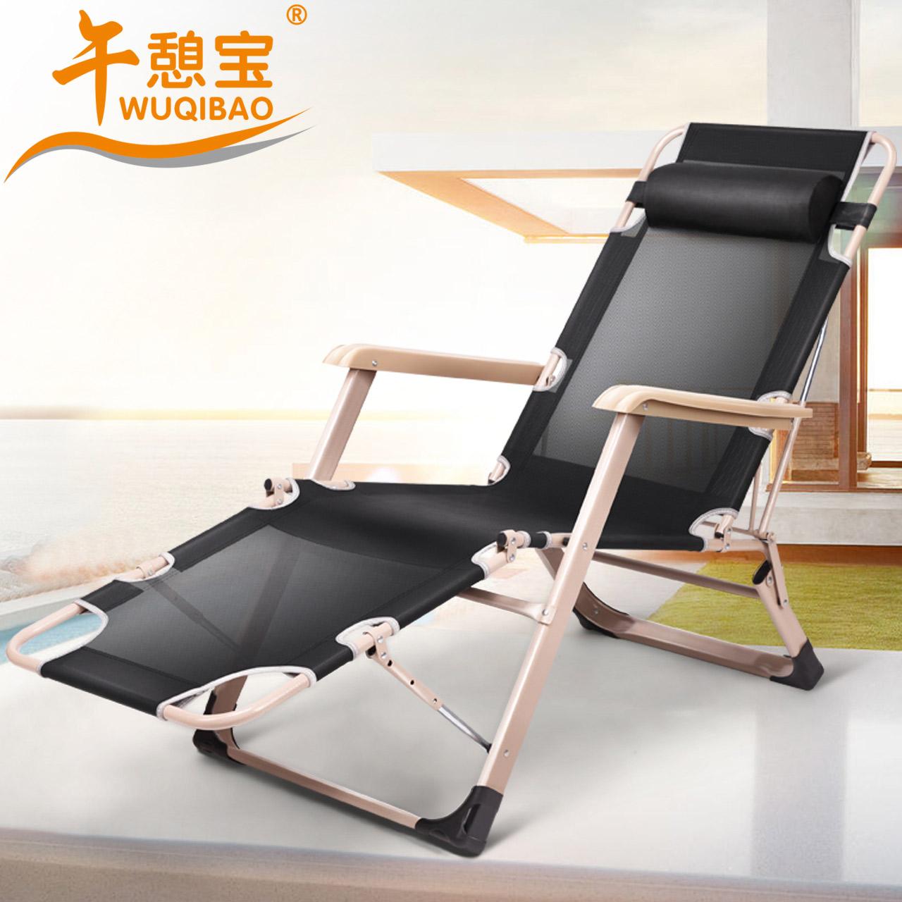 午憩宝加宽加固透气躺椅WQB-T205(Z)