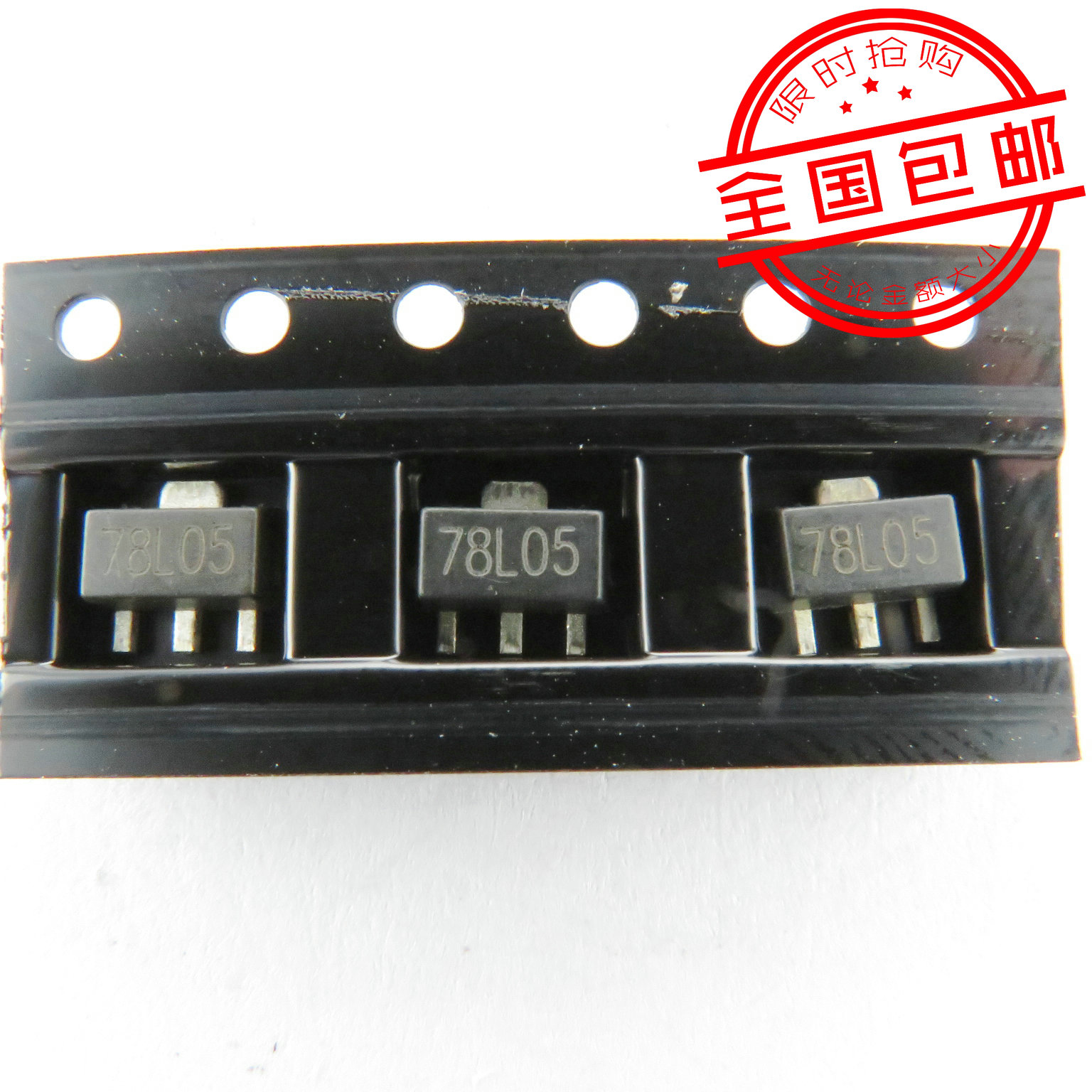 Транзистор  Патч транзистор 5В 78l05 три терминала регулятора напряжения сот-89(100 $ 15)
