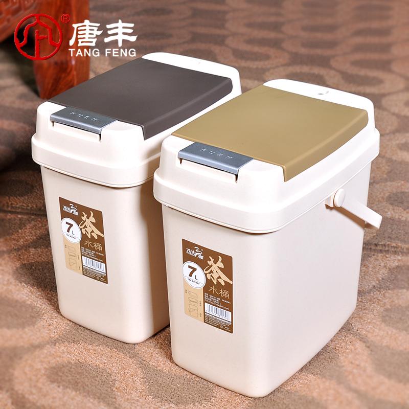 唐丰塑料茶水桶茶渣桶TF-3119