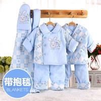 婴儿衣服秋冬季新生儿礼盒套装0-3个月纯棉6初生宝宝冬装加厚棉衣