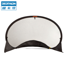 Мини-ворота для футбола Decathlon 8310073 KIPSTA