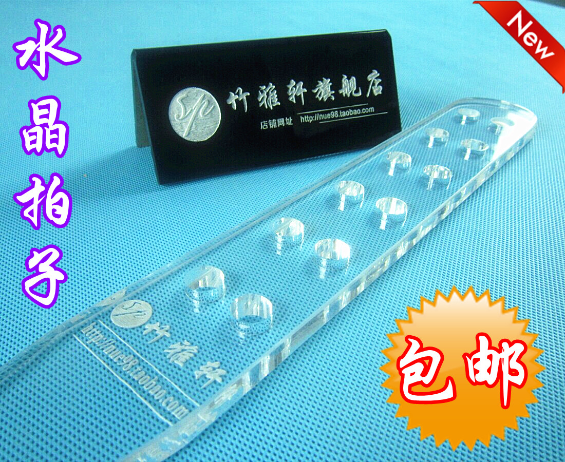 Sp Tools Spanking Board Sm Toys Rattan Tube Discipline Spank Crystal Ruler Punish The Child To