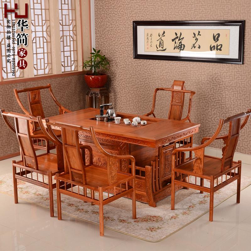 华简家具茶桌hj-090