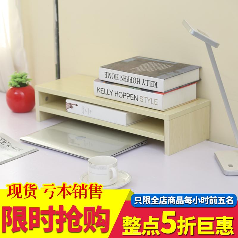 可可佳液晶电脑显示器K088
