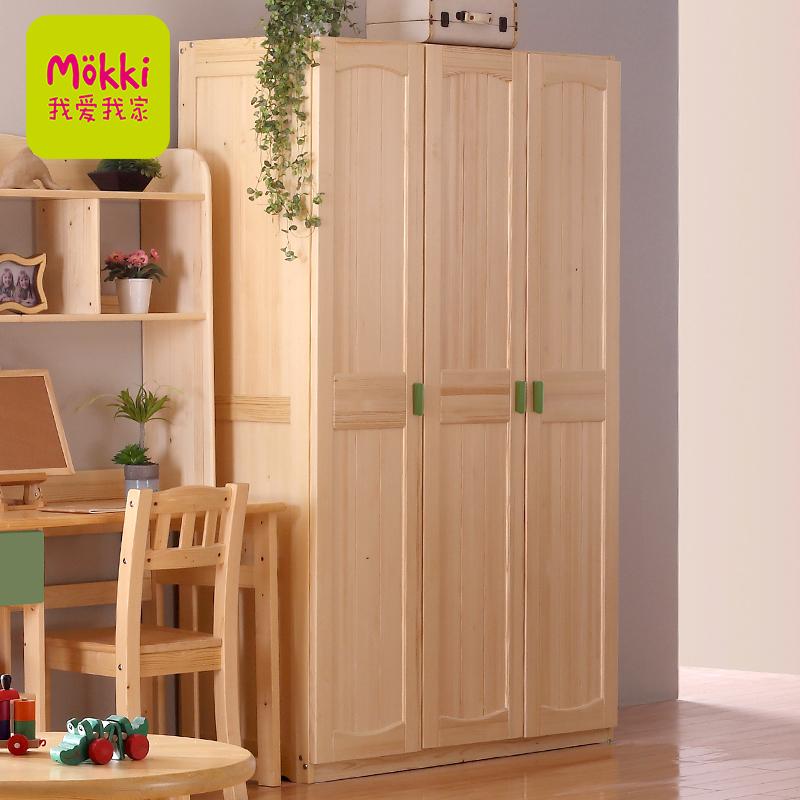 我爱我家芬兰松木原木色衣柜 W8G-T