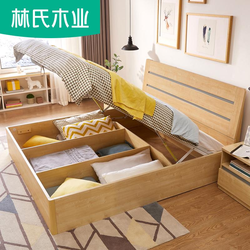 林氏木业日式简约单人双人床次卧室1.8米板式床现代北欧家具BR4A