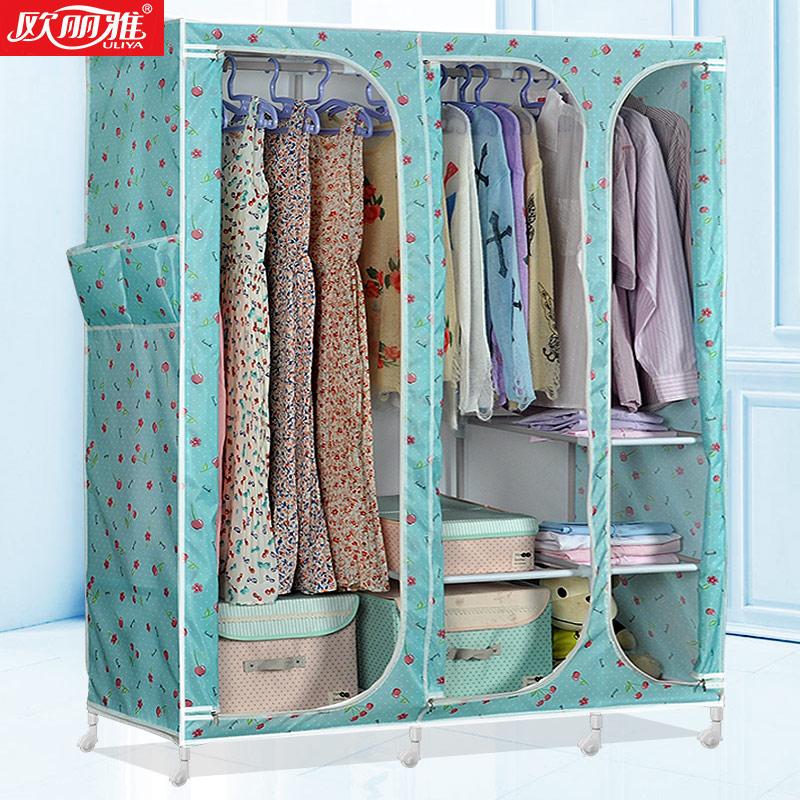 欧丽雅简易衣柜N1629