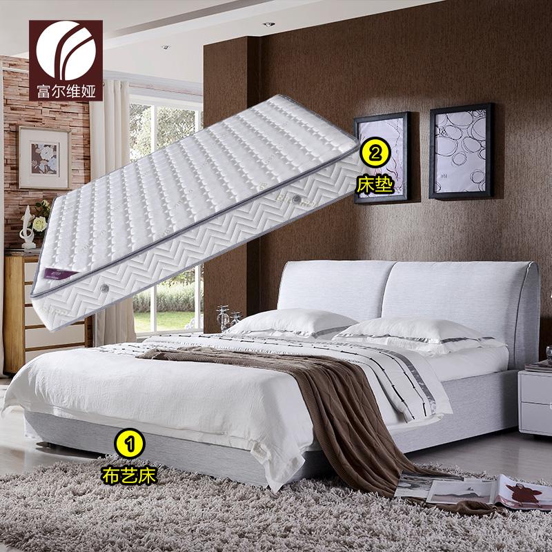 富尔维娅成套布艺床+床垫180