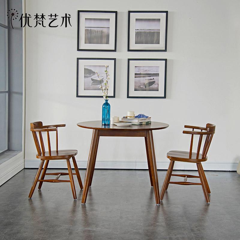 优梵艺术wegner北欧实木圆形餐桌138005
