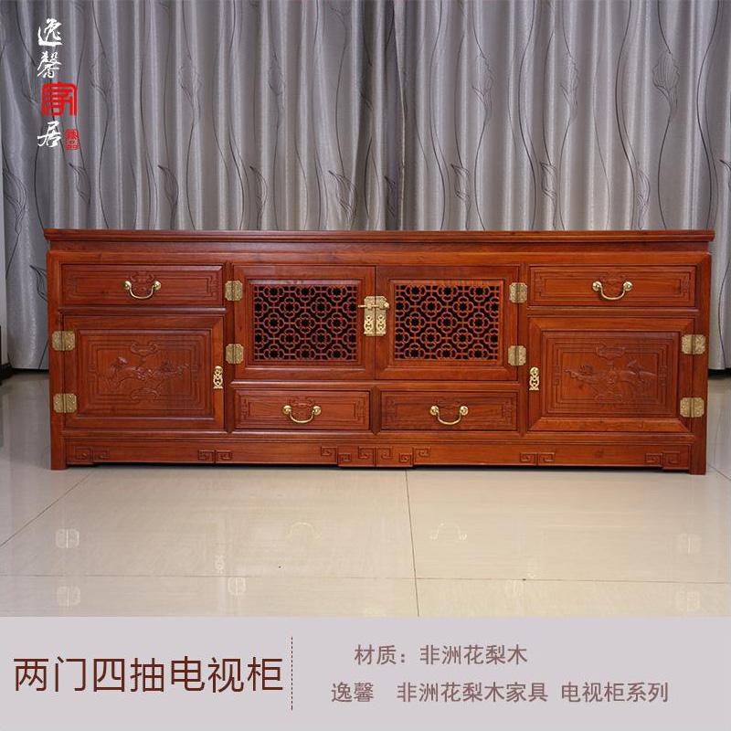 逸馨红木家具缅甸花梨木电视柜