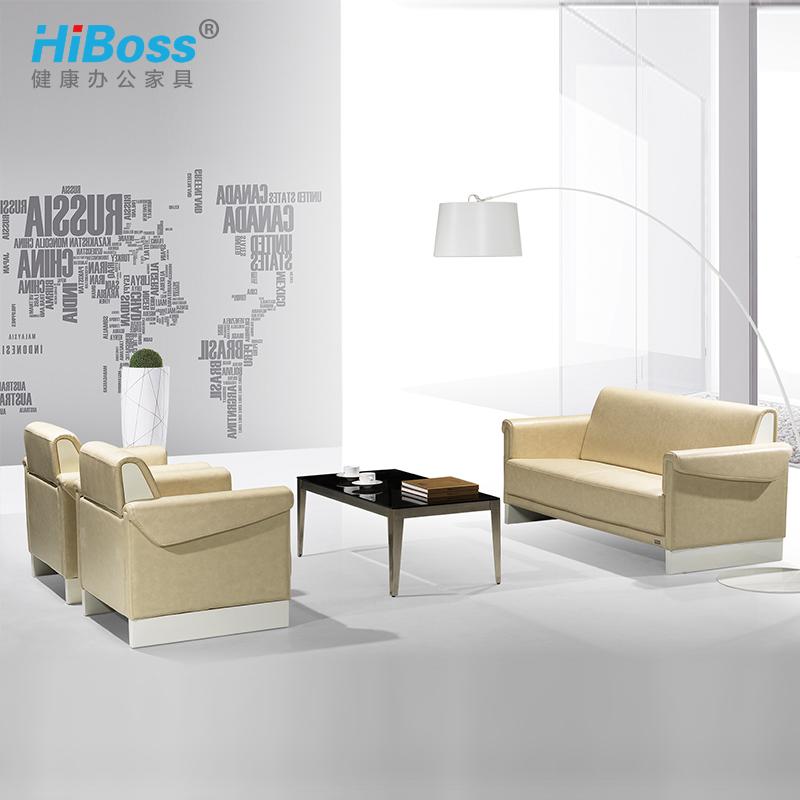 hiboss办公家具办公沙发真皮沙发SF0607