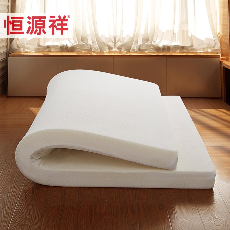 恒源祥家纺床垫记忆棉舒适床垫