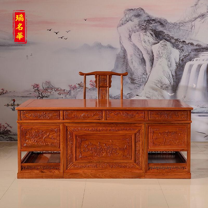 瑞名华红木书桌非花03