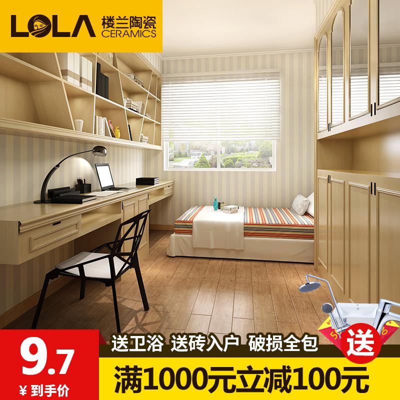 楼兰美式瓷砖LZA001+