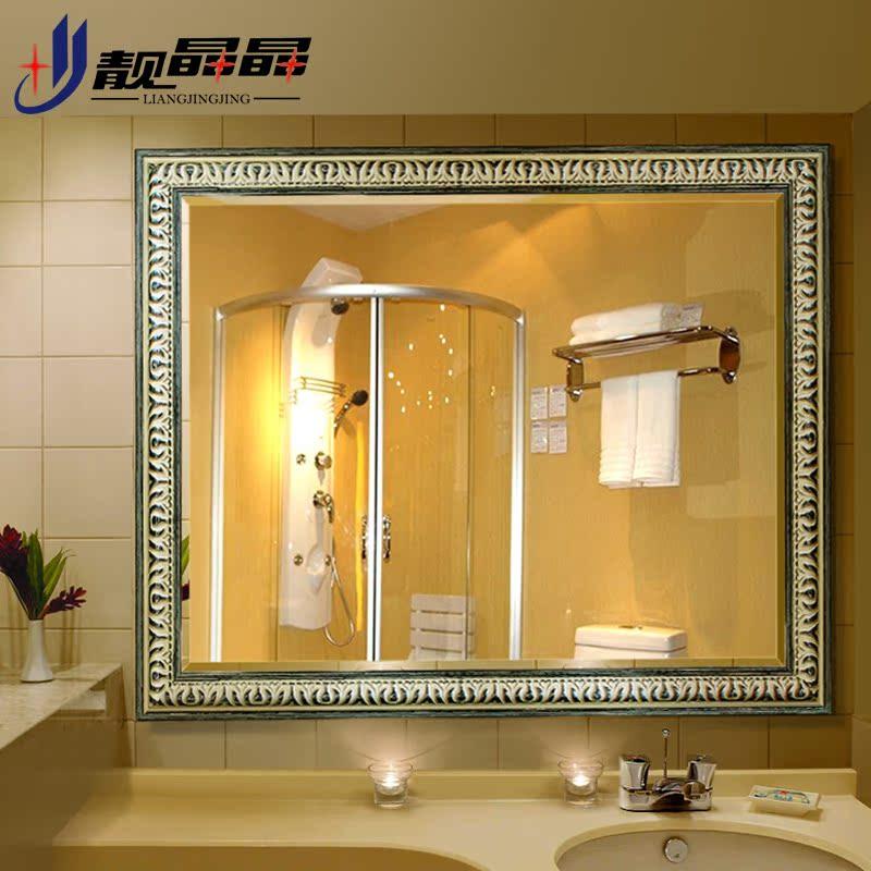 靓晶晶卫浴镜K8568