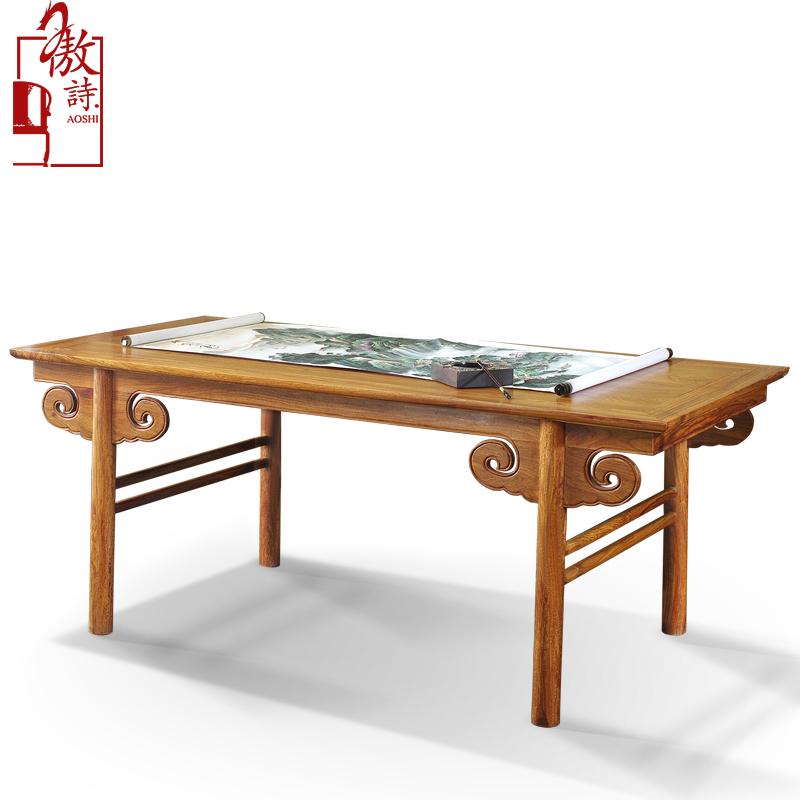 傲诗刺猬紫檀红木书桌X45