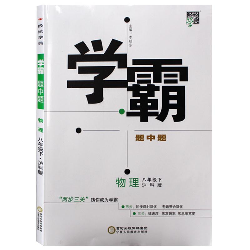 儒鸿图书专营店_品牌