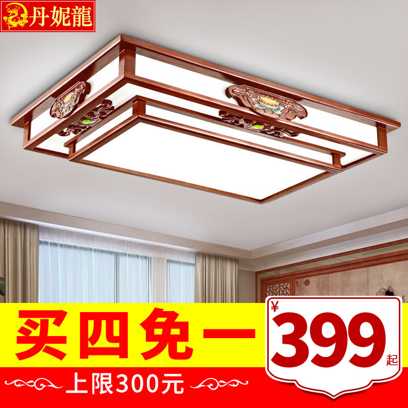 丹妮龙实木中式吸顶灯1726