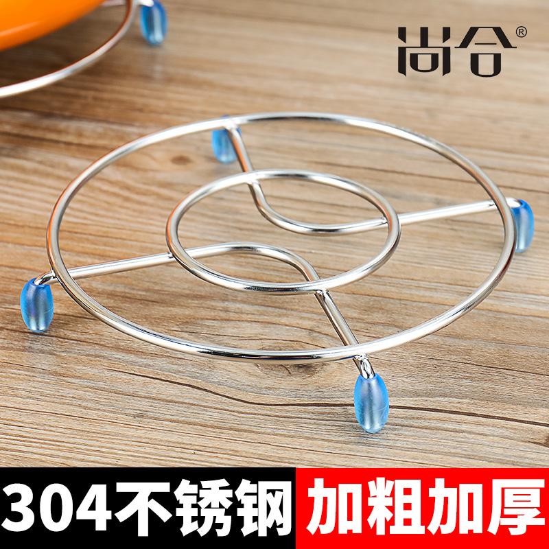 尚合加厚304不锈钢隔热垫SH-KA155
