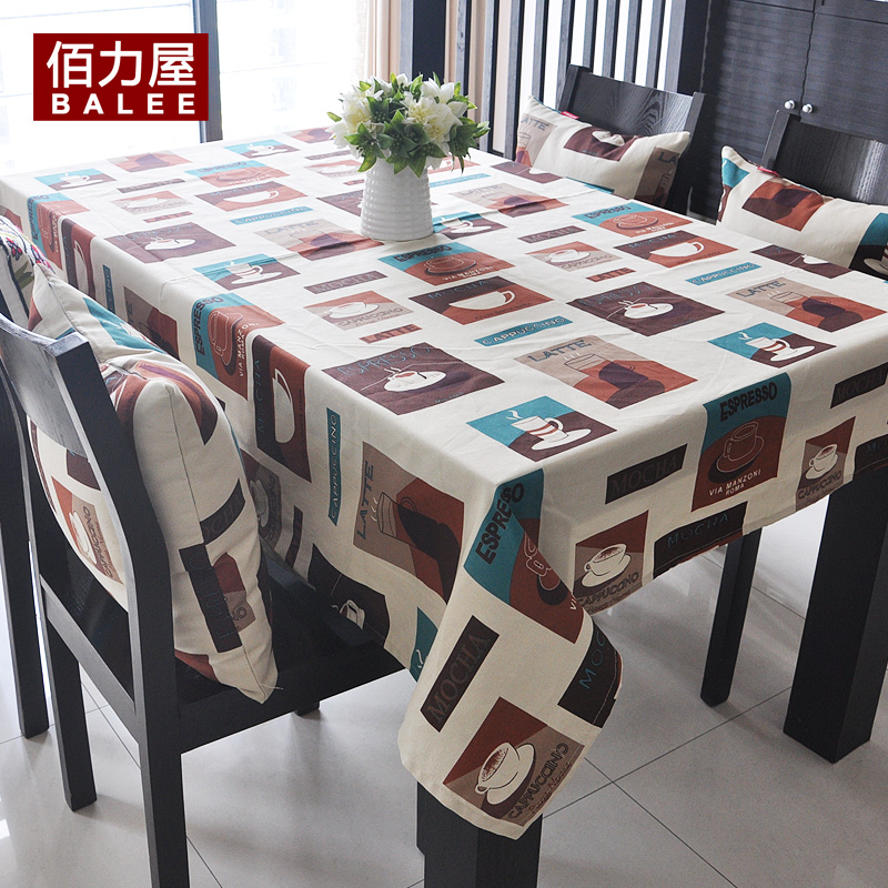 佰力屋布艺棉桌布ZB001