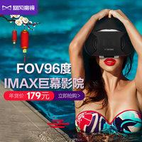暴风魔镜4代 vr眼镜虚拟现实3d眼镜成人头戴式智能手机游戏影院