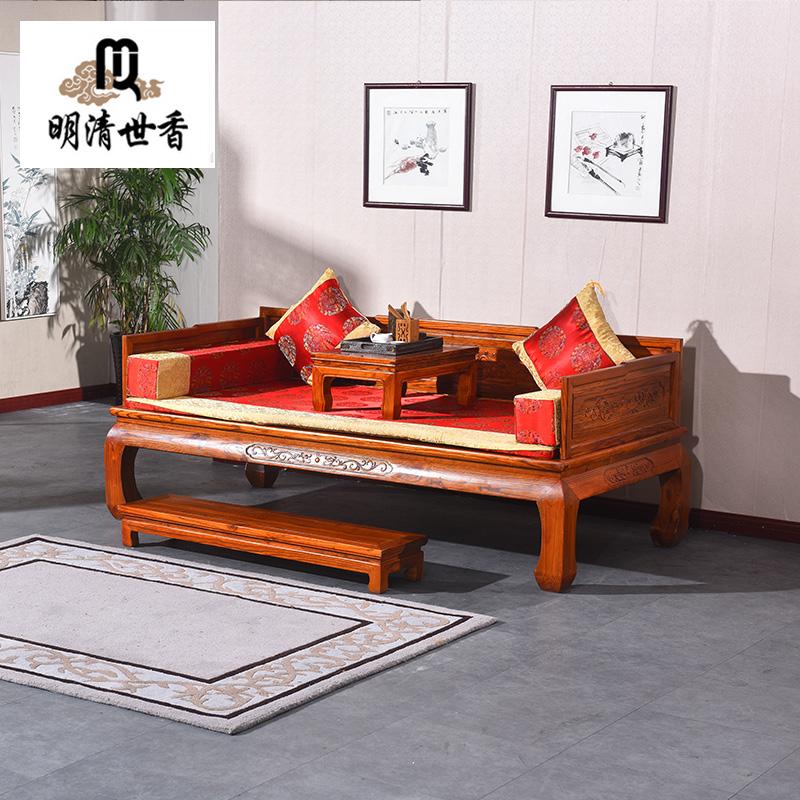 明清世香罗汉床实木三件套H2498