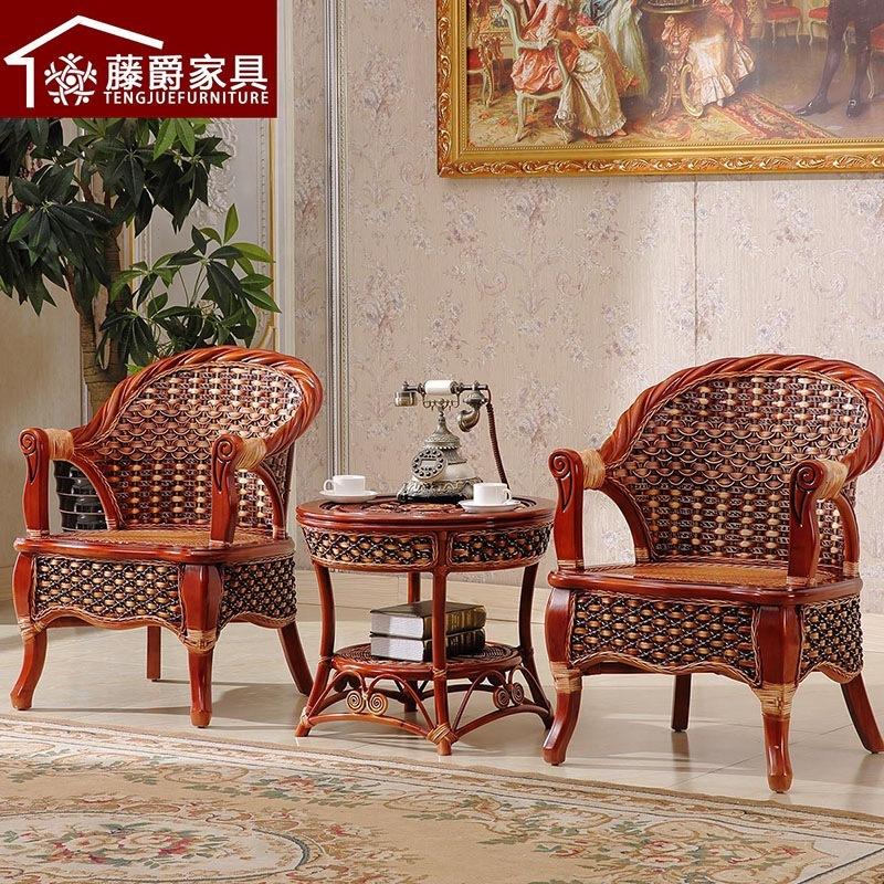 藤爵家具藤椅茶几三件套#12