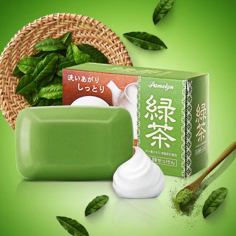 日本进口佰优蜜绿茶植物香皂80g 男女祛痘洁面洗脸沐浴手工皂