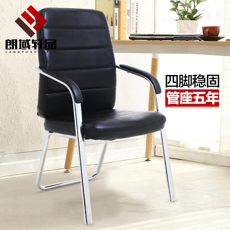朗域轩品皮艺座椅LY-F1