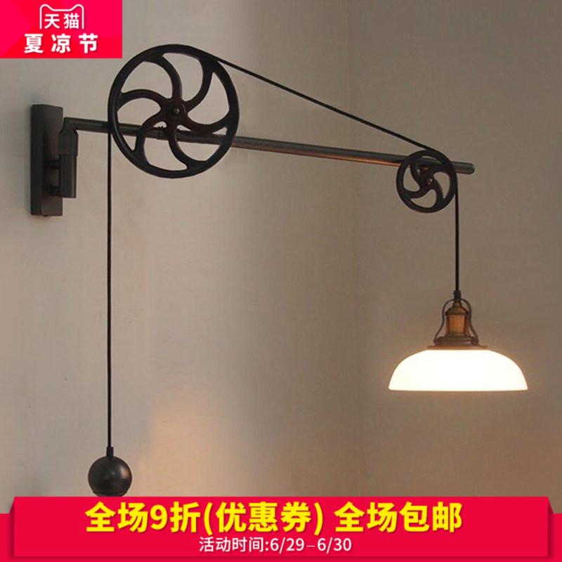 设计师的灯复古工业美式壁灯WD-095S