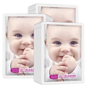 婴儿蚕丝面膜贴深层滋养补水保湿斑淡美女提亮白正品收缩毛孔30片