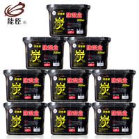 能臣除湿盒活性炭房间吸湿盒衣柜干燥剂室内防霉防潮除湿剂9盒装