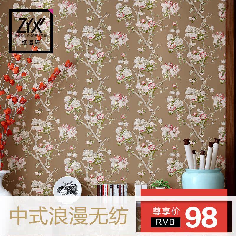 纸语轩中式浪漫无纺布OZ030