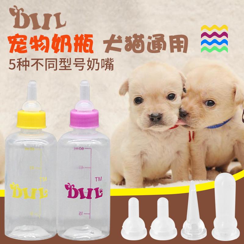 Товары для кошек и собак Shengbei pet NP/1