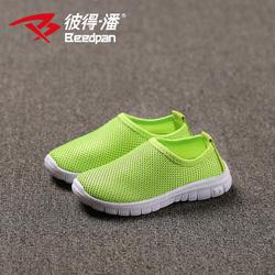 彼得潘儿童网鞋 男童夏季透气休闲网布沙滩运动鞋 舒适防臭跑步鞋