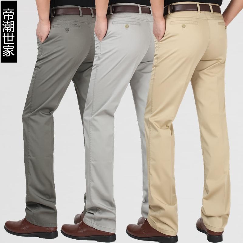 男士休闲裤夏季宽松薄款爸爸装直筒高腰男裤中老年冰丝长裤子免烫