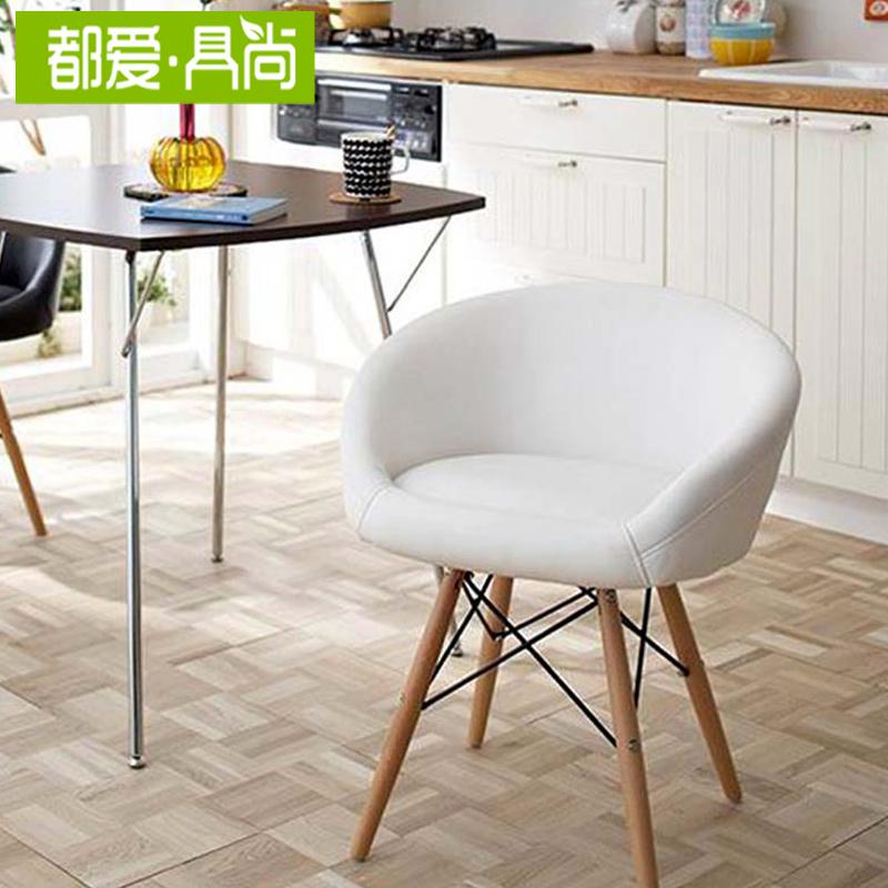 都爱·具尚电脑椅餐桌椅YZ120