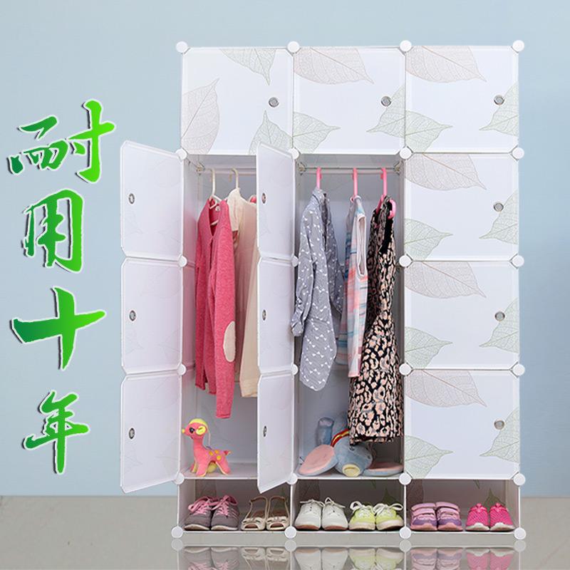 豆豆乐简易衣柜成人组装片衣柜