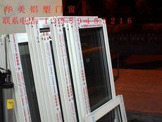 广东凤铝789型材封阳台铝合金门窗包露台断桥中空钢化玻璃特价