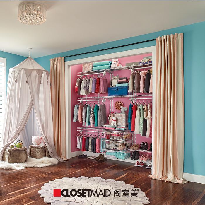 阁室美儿童房整体衣柜