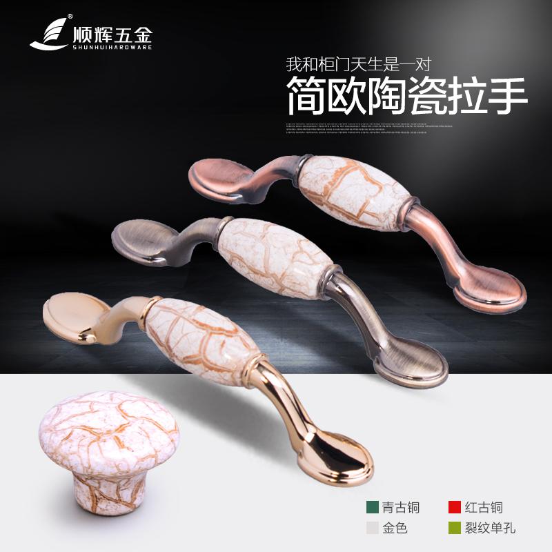 顺辉中式拉手TM-9210/9211/9213/9215