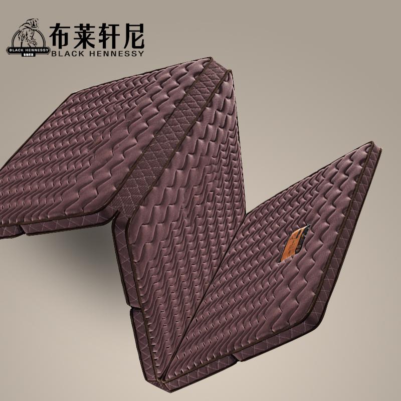 布莱轩尼折叠棕垫8819Z