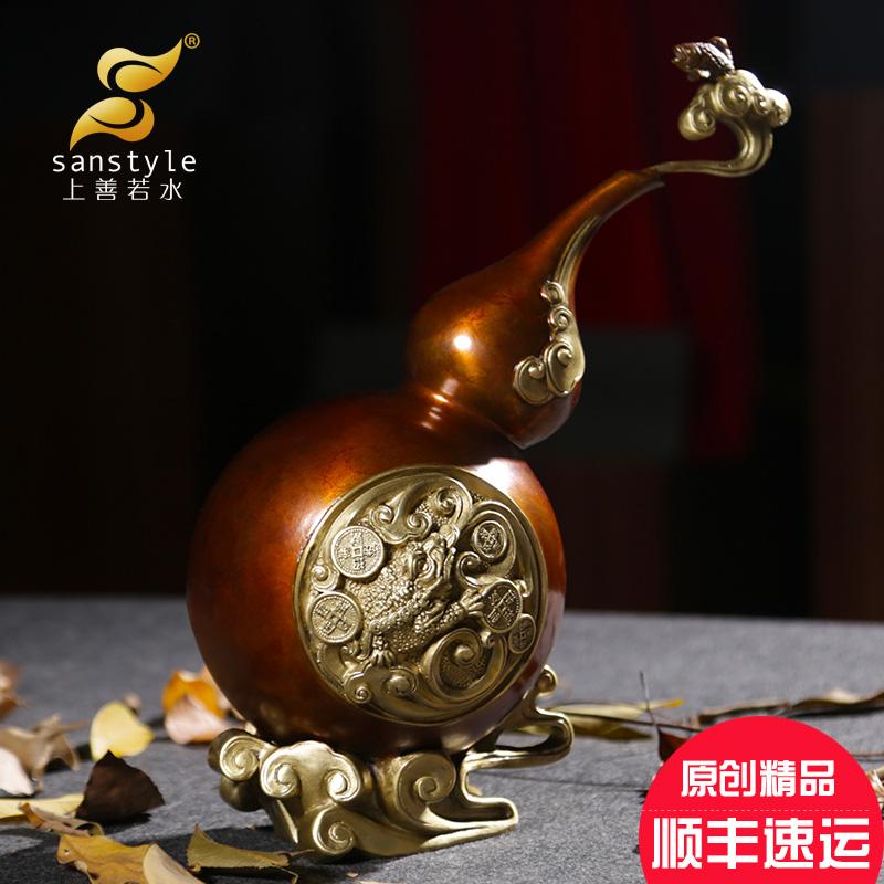 上善若水《福禄有余》摆件纯铜葫芦工艺品办公室酒柜0330