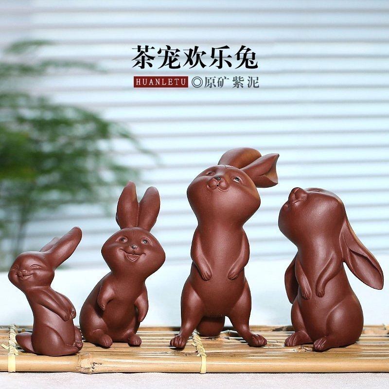 藏壶天下宜兴特色紫砂茶宠欢乐兔◎