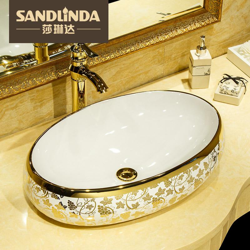 莎琳达欧式镀金台上盆5029波尔多珍珠