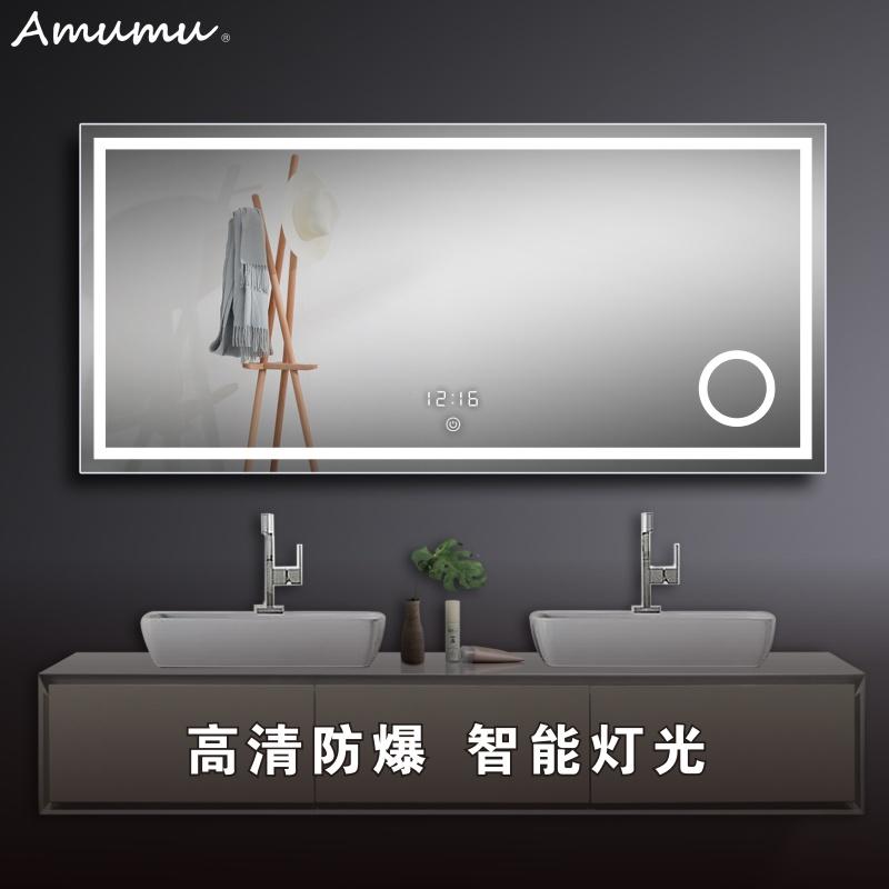 卫浴镜子卫生间厕所挂镜窄边智能无框洗手间悬挂壁挂led浴室镜