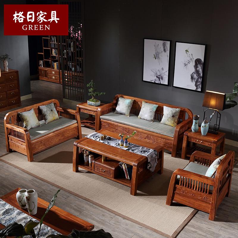格日刺猬紫檀花梨木沙发GRPP-1709