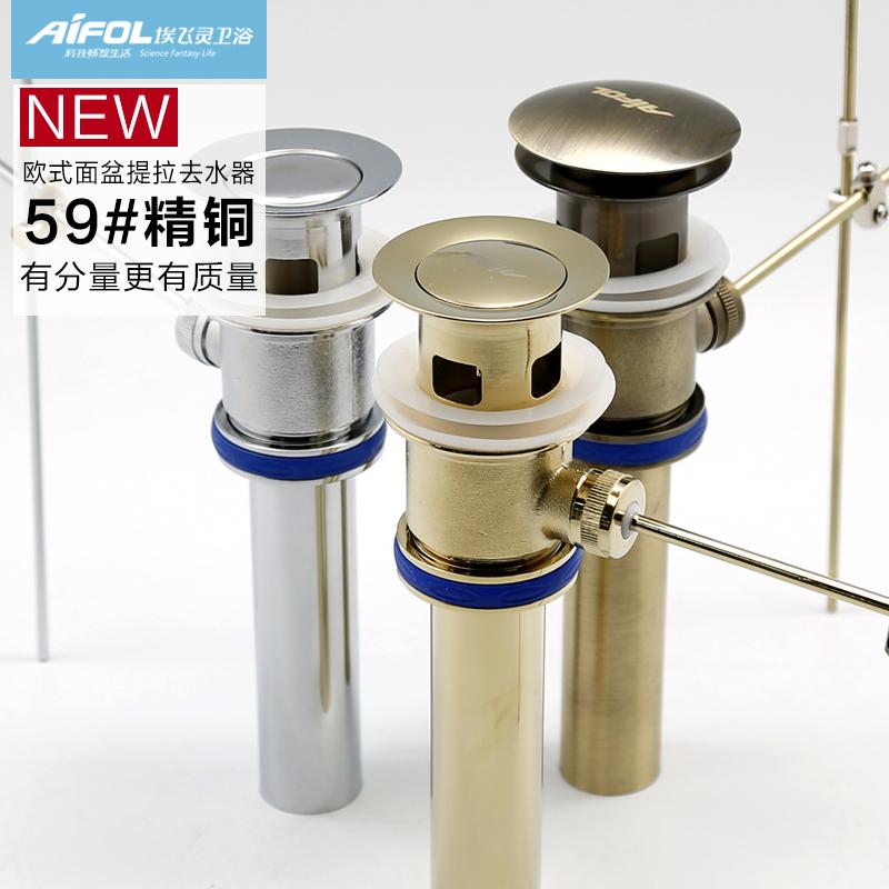 埃飞灵精铜欧式面盆AL-61220