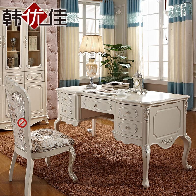 韩优佳欧式书桌办公桌